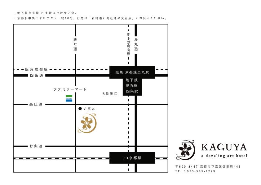 area-map-kaguya